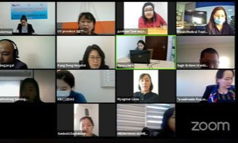 """""""Бусан хотын эрүүл мэндийн аялал жуулчлал"""" сэдэвт   Солонгос Монголын хамтарсан онлайн хурал"""