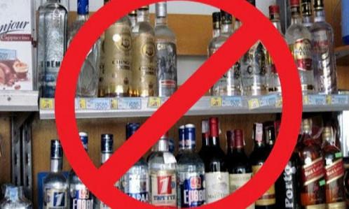 Энэ сарын 9-11-нд согтууруулах ундаа худалдаалахгүй