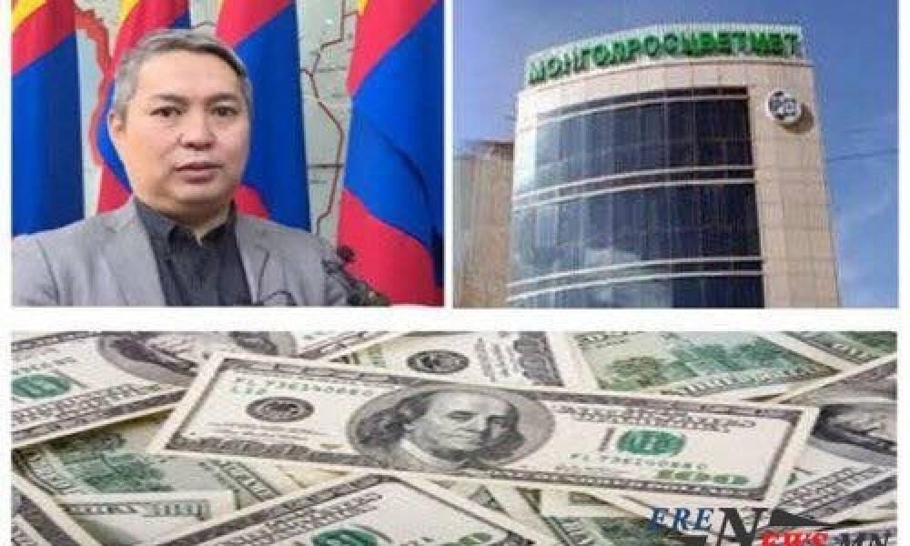"""Монголросцветмет""""-ийг 68 тэрбумын өртэйг мэддэг Б.Мөнхбат захирал сардаа 39 саяын цалин авдаг"""